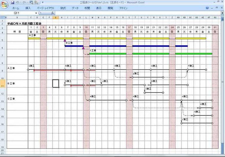 表 エクセル 工程